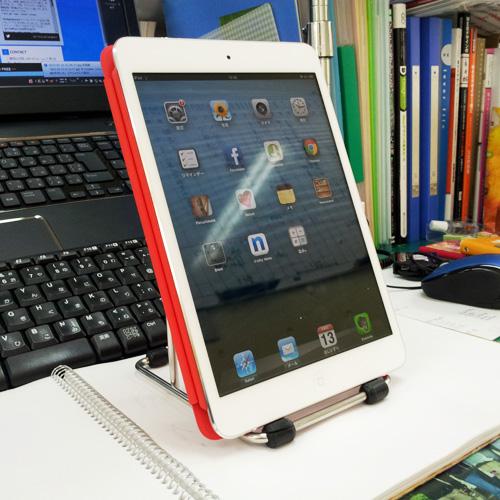ニトリのまな板立て(iPad mini縦置き)