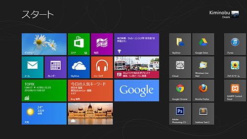 Windows8のスタート画面