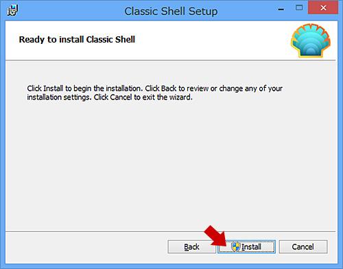 Classic Shellのインストール