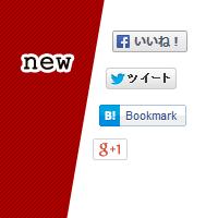 新しいg+1