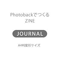 photoback「JOURNAL」は、就活用ポートフォリオに最適かも!学割あり!