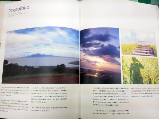 photofolio 1-2