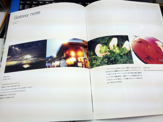 photofolio 7-8