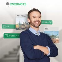 Evernoteのプレゼンモードが意外に使えそうな件