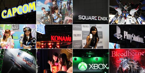 東京ゲームショウの写真色々1