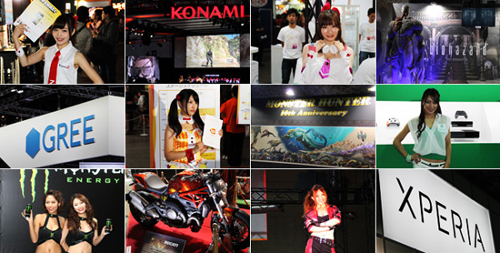 東京ゲームショウの写真色々2