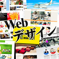 Webデザインを学校で学びたい!でも、どんなスクールや専門学校に行けばいい?いや、そもそも学校なんて・・・
