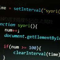 JavaScriptを使ってマウスのロールオーバでメッセージを表示したり切り替える方法