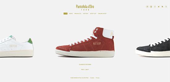 pantofola d'oro(パントフォラドーロ)