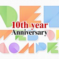 10年目のWebデザインコンペ。 これからの10年で目指すモノ