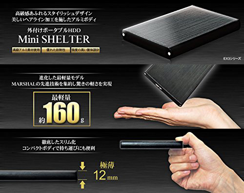 MARSHAL USB3.0 1TB MAL21000EX3/MK