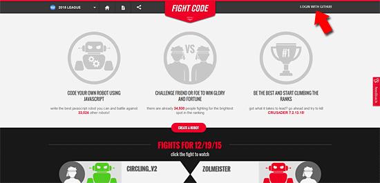 Fight Codeにログイン