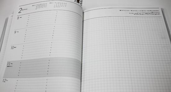 サイバーコネクトツー デイリープランナー weekly