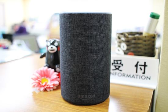 Amazon Echo職場にて