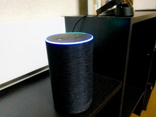 Amazon Echo自宅にて