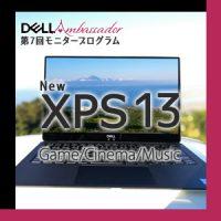 New XPS13で「楽しさ」を持ち出そう!PUBGプレイ動画比較